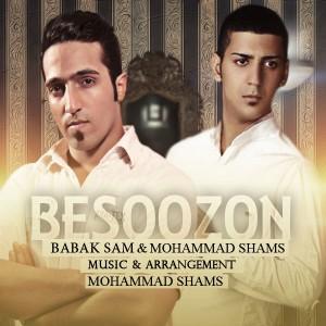 دانلود آهنک جدید و بسیار زیبای بابک سام و محمد شمس به نام بسوزون