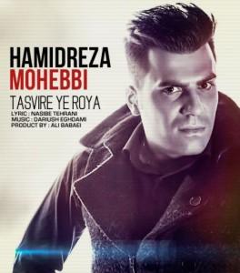 Hamid-Reza-Mohebbi-Tasvire-Ye-Roya