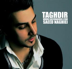 Saeed Naghiei - Taghdir