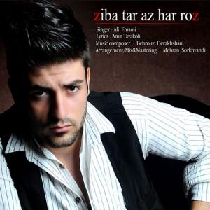 دانلود آهنگ جدید علی امامی به نام زیباتر از هر روز