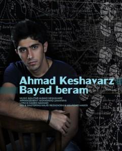 دانلود آهنگ جدید احمد کشاورز به نام باید برم