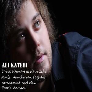 دانلود آهنگ جدید علی کاتبی به نام از دست میرم