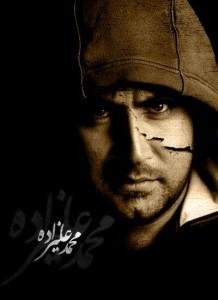 دانلود فول آلبوم محمد علیزاده
