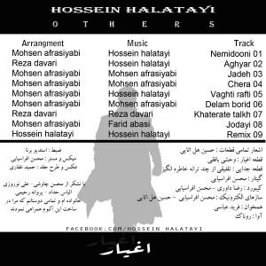 آلبوم جدید حسین هل اتایی به نام اغیار