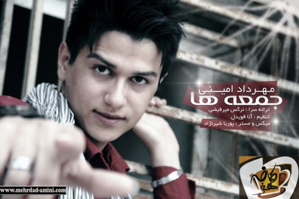 http://www.jenabmusic.com/wp-content/uploads/2013/11/Cover-mehrdad-amini1.jpg