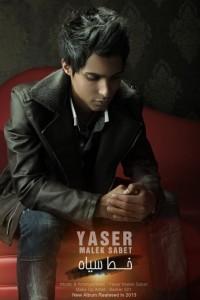 دانلود آلبوم جدید یاسر ملک ثابت به نام خط سیاه
