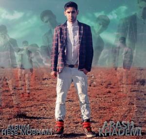 دانلود آلبوم جدید آرش خادمی به نام حس مبهم