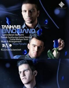دانلود آهنگ جدید EMO Band به نام تنهایی