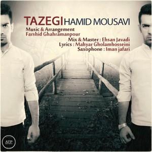 دانلود آهنگ جدید حمید موسوی به نام تازگی