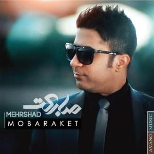 دانلود آهنگ جدید مهرشاد به نام مبارکت