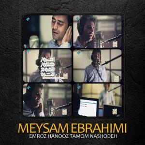دانلود موزیک ویدئو چدید میثم ابراهیمی به نام به تو مدیونم