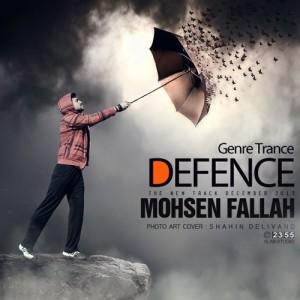 دانلود آهنگ جدید محسن فلاح به نام دفاع