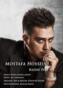 دانلود آهنگ جدید مصطفی حسینی به نام رد پای تو