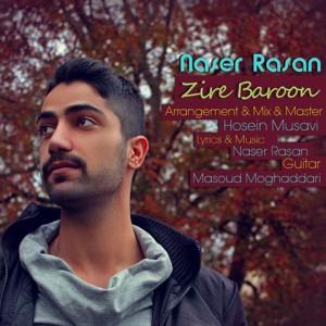 دانلود آهنگ جدید ناصر رسان به نام زیر بارون