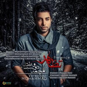 دانلود آهنگ جدید محمد وطن دوست به نام تظاهر