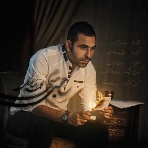 دانلود آهنگ جدید محمدرضا معالی به نام حس مبهم