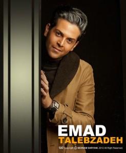 بیوگرافی عماد طالب زاده همراه با تصاویر