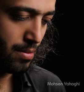 بیوگرافی محسن یاحقی همراه با تصاویر