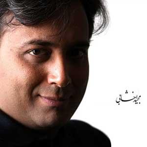 بیوگرافی مجید اخشابی همراه با تصاویر
