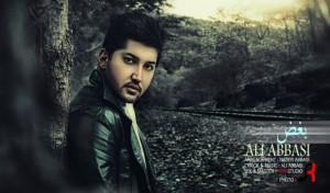 دانلود آهنگ جدید علی عباسی به نام بغض