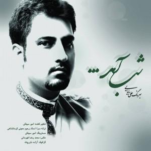 دانلود آهنگ جدید بهرنگ علی بابایی به نام شب آمد