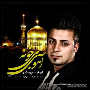دانلود آهنگ جدید ابراهیم رضاپور به نام آهوی بی خونه