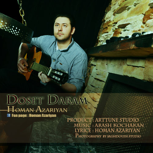 http://www.jenabmusic.com/wp-content/uploads/2014/01/Homan-Azariyan-Doset-Daram.jpg