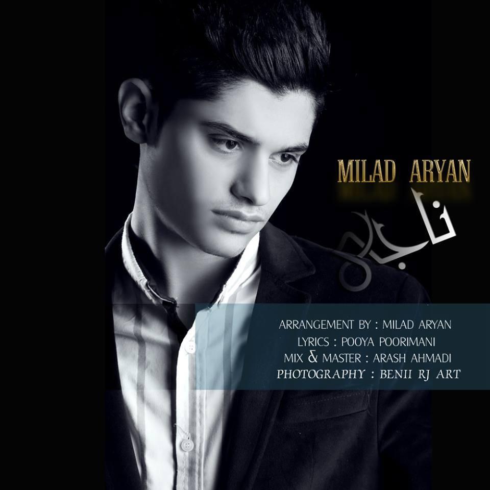 http://www.jenabmusic.com/wp-content/uploads/2014/01/Milad-Aryan-Naji.jpg