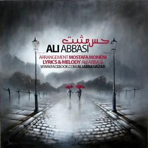 دانلود آهنگ جدید علی عباسی به نام حس تو مثبته