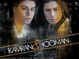 بیوگرافی کامران و هومن همراه با تصاویر