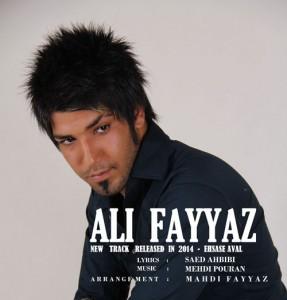 دانلود آهنگ جدید علی فیاض احساس اول