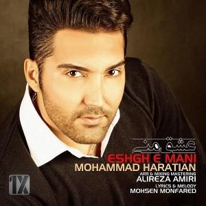 دانلود آهنگ جدید محمد هراتیان به نام عشق منی