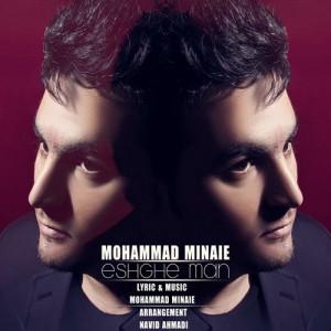 دانلود آهنگ جدید محمد مینایی به نام عشق من
