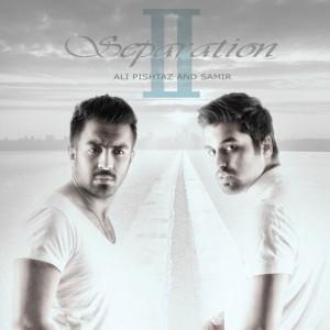 دانلود آهنگ جدید علی پیشتاز و سمیر جدایی 2