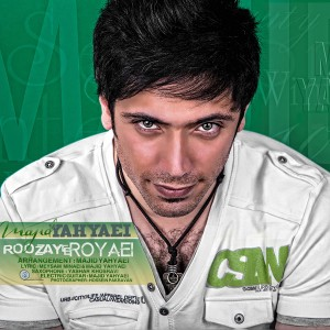 دانلود آهنگ جدید مجید یحیایی روزای رویایی