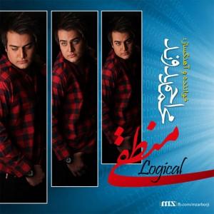 دانلود آلبوم جدید محمد احمدوند منطقی