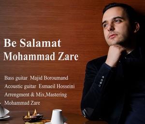 دانلود آهنگ جدید محمد زارع به سلامت