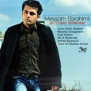 دانلود آهنگ جدید میثم ابراهیمی با تو بد نمیشم
