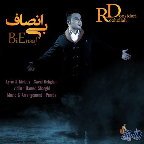 http://www.jenabmusic.com/wp-content/uploads/2014/04/Rooholaah.jpg