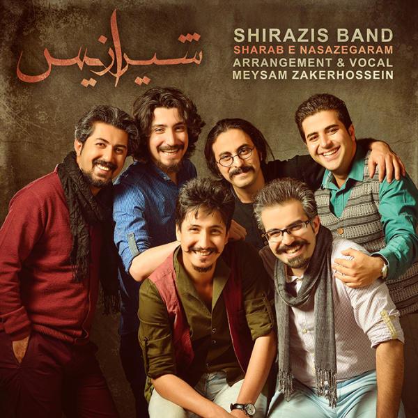 http://www.jenabmusic.com/wp-content/uploads/2014/04/Shirazis-Band-Sharab-e-Nasazegaram.jpg