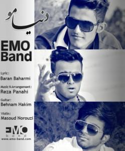 دانلود آهنگ جدید Emo Band دنیامو