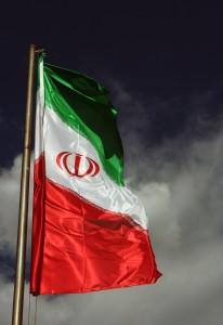 دانلود آهنگ جدید گروه عجم گل ایران