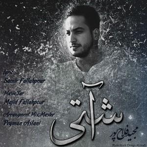 دانلود آهنگ جدید مجید فلاح پور آشتی