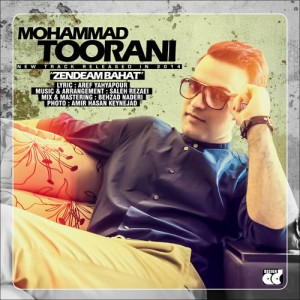 دانلود آهنگ ریتمیک محمد تورانی زنده ام باهات