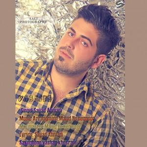 دانلود آهنگ جدید سجاد احمدی وابسته