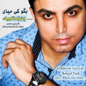 دانلود آهنگ جدید بهزاد تاجیک بگو کی میای