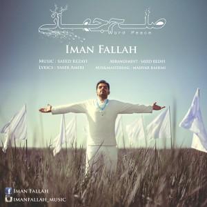 دانلود آهنگ جدید ایمان فلاح صلح جهانی