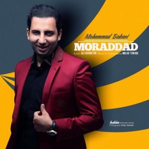 دانلود آهنگ جدید محمد بابایی مردد