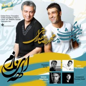 دانلود آهنگ جدید محمدرضا هدایتی و پژمان جمشیدی الهه نازم