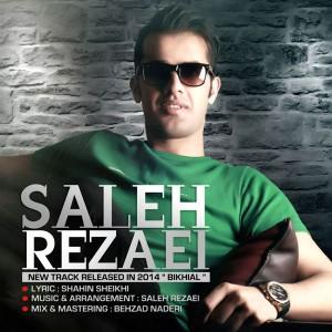دانلود آهنگ جدید صالح رضایی بیخیال